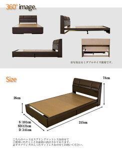 収納ベッドスプリングマットレス付きダブルクッションシート付フラップテーブル引出付ベッド2つ折ボンネルコイルマットレスダブルベッド3枚扉木製シングルベットシンプル宮付き収納ベットシングルベッド収納ベッド
