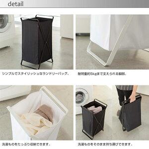 ランドリーバッグ、洗濯物、45L、折りたたみ、洗濯カゴ、脱衣かご、ランドリーラック、洗面所