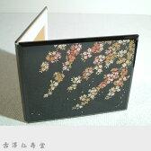 京都のおみやげ(京土産)和風雑貨・贈り物写真立て 大サイズ 桜の絵柄 「千年桜」
