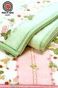 シングル 西川産業 ウェッジウッド WEDGWOOD アクリル ニューマイヤー毛布 WW7620 日本製