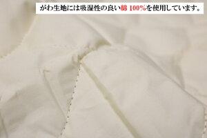 ダブル京都西川羊毛ウール100%洗えるウールベッドパッド(BY510)