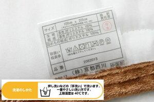 シングル京都西川ボリュームあったか敷きパッド(7618コアラ)
