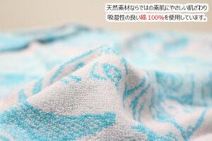 アリエルディズニーシングル昭和西川綿100%タオルケット75640