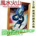 Dragon3d_0