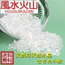 パワーストーン タンブル 天然石 天然 水晶 さざれ タンブル小粒 100g 開...