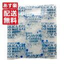 食品用乾燥剤 シリカゲル 5g×100個 国内製造品■SA5