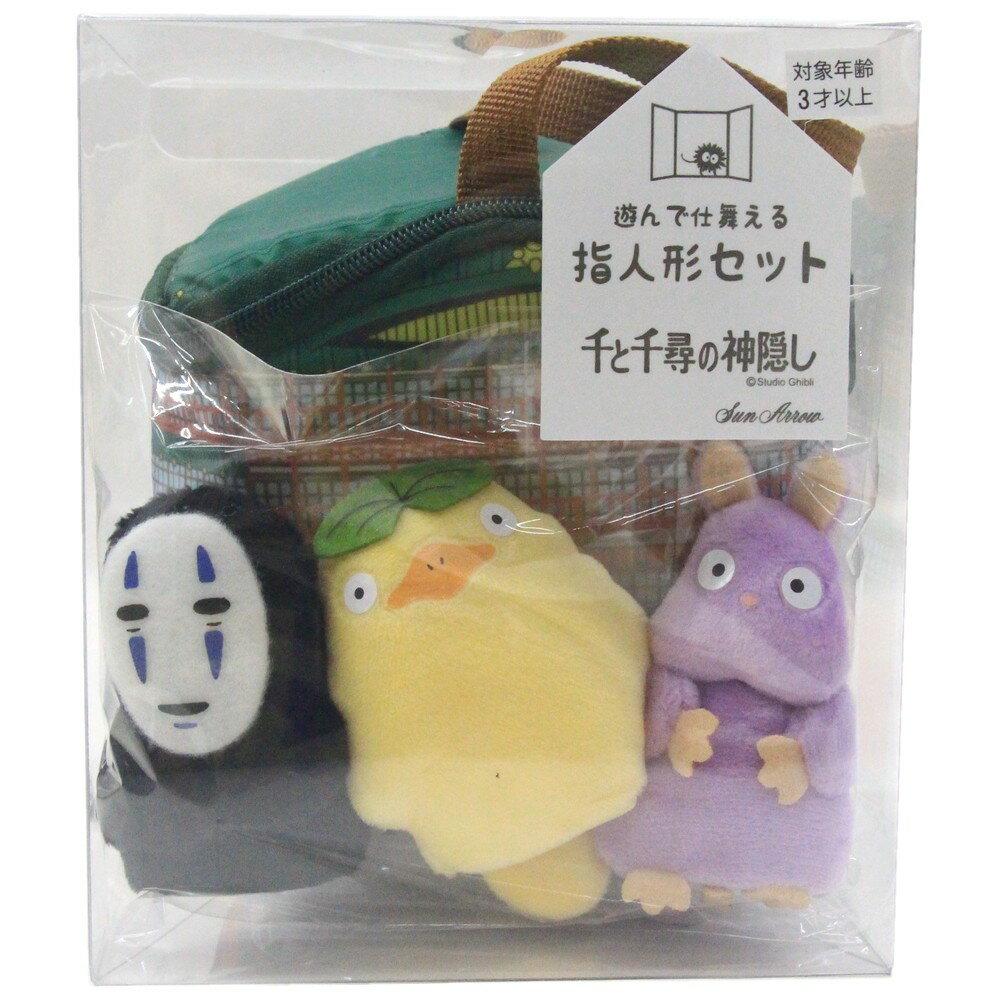 ぬいぐるみ・人形, ぬいぐるみ  K-8339