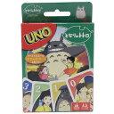 となりのトトロ カードゲーム ウノ UNO