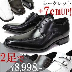 期間限定価格! 7cmUP シークレット ビジネスシューズ 革靴 メンズ 靴 大人気 シューズ 紳士 ビ...