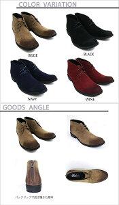 選べる4色!チャッカブーツデザートブーツチャッカーブーツブーツチャッカスエードブーツひも靴chukkabootsメンズ/GLBB-003[おしゃれカジュアルシューズレザースエードブーツ黒青赤カジュアル靴ブラックブラウンネイビー]
