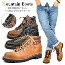 ショートブーツ メンズ靴 ブーツ 靴 ブーツ マウンテンブーツ/MOUNTAIN BOOTS メンズ/GLBB-032 [おしゃれ マウンテン GLBB-032 メンズブーツ 黒 茶 サイドジップ 低反発インソール]