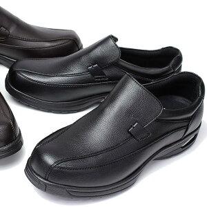 【軽量幅広4E紳士靴】ビジネスシューズアンチバゴルフウォーキングシューズANTIBAGolf靴ビジネスシューズメンズ靴紳士男性/AN8215[機能性ビジネスシューズ紳士靴ブラック黒【送料無料】