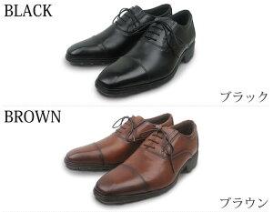 アシックスビジネスシューズテクシーリュクス[texcyluxe](ビジネスシューズアシックス)本革ビジネスシューズメンズ靴/TU-7758[asicsビジネス/靴/紳士/男性/メンズ/レザー/天然皮革/スムース/消臭/防臭/軽量/ブラック/黒/28cm]