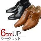 6cmUP!��������åȥ��塼��[MM/ONE](���२��������åȥ��塼����)�»Υ������/MPT125-4-H-����ɿ奷�塼��������ʤɡ�˭�٤˼谷����!![��������åȥ��塼��/�ȡ��륷�塼��/�֥�å����֥饦��/�������֥饦������]