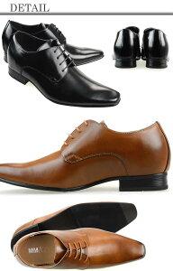 6cmUP!シークレットシューズ[MM/ONE](エムエムワンシークレットシューズ靴)紳士メンズ男性/MPT125-4-H-撥水防水シューズ革靴メンズ靴など、豊富に取扱い中!![シークレットシューズ/トールシューズ/ブラック黒ブラウン/ダークブラウン外羽根式]