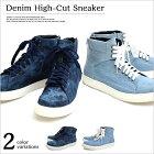 デニムハイカットスニーカー[カジュアルシューズ](glabellaメンズスニーカー/メンズシューズ)紳士メンズ靴男性スニーカー/GLBB-054[ハイカットスニーカーおしゃれ靴SMLハイカットスニーカー靴]