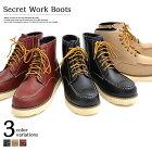 6cmUP!!シークレットブーツ[glabellaカジュアルシューズシークレット](ブーツメンズシューズカジュアルシューズ)紳士メンズ靴男性インヒール/ブーツ/GLBB-055[シークレットワークブーツ靴インヒールシューズ]
