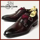 マドラス革靴madrasビジネスシューズmadras革靴マドラスビジネスシューズメンズ紳士靴男性用/M223-BURWIN[マドラス革靴ビジネスシューズ本革日本製ダブルモンクストラップビークトゥ/スエード/コンビ]