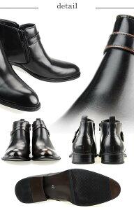 エムエムワンMM/ONEシークレットシューズエムエムワンビジネスブーツ紳士靴メンズMPB1911-1-H[プレーントゥ防水ヒールアップシューズ撥水シークレットブーツ靴ビジネスシューズ3E/EEEジップアップ/レースアップ6cmUP]