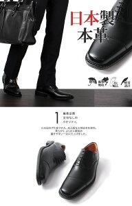 ☆今だけポイント10倍☆デジーノ革靴[designoビジネスシューズ](靴ビジネス4Eデジーノビジネスシューズ)男性用メンズ紳士靴革靴/DE-50[通気性幅広4E日本製EEEEビジネスシューズ神戸シューズ革靴歩きやすい大きいサイズ28cm29cm牛革]