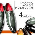 おしゃれにスーツを着こなしたい男性必見のビジネスシューズイタリアンデザイン&イタリアンカラー採用!シワになりにくいCloud9クラウド9靴メンズ紳士靴[オールド紐靴プレーントゥ靴ロングノーズ外羽根]【送料無料】【あす楽】