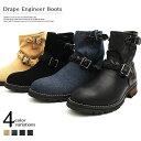 ショートブーツ/エンジニアブーツ メンズ靴 ブーツ 靴 アンクルブーツ/ドレープ/DRAPE ENGINEER BOOTS メンズ/GLBB-029 [おしゃれ GLBB-029 メンズブーツ スエード 黒 茶 青 ジップアップ]