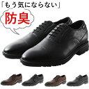 【あす楽】texcy luxe 靴 ビジネスシューズ テクシ...