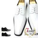 楽天【あす楽】+7cmUP シークレットシューズ エナメル メンズ 靴 ビジネスシューズ 結婚式 シューズ/スワールモカシン/ブライダル 白 黒 ホワイト ブラック 紐靴 ビジネス