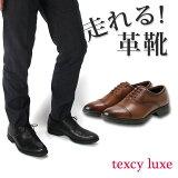 ビジネスシューズ 本革 アシックス テクシーリュクス [ texcy luxe ] 革靴 メンズ TU-77 [ asics レザー 軽量 ブラック 黒 28cm 大きいサイズ/スーツ 靴 ] ビジネスシューズ 本革 メンズ/アシックス