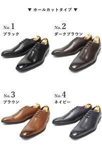 おしゃれにスーツを着こなしたい男性必見の イタリアンデザイン&イタリアンカラー採用! ビジネスシューズ クラウド9 靴 メンズ [ オールド 紐靴 プレーントゥ 革靴 カジュアル メンズ ホールカット 外羽根 ロングノーズ ]【送料無料】