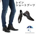 【革靴のような レインブーツ 雨や雪でも足元安心!】 clo