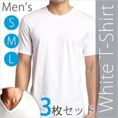 レビューを書いて特別価格! クルーネック Vネック から選べる Tシャツ 白 無地 インナーシャツ...