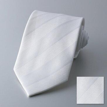人気 ネクタイ ! スーツ シャツ ビジネス 結婚式 冠婚葬祭にぴったり! 白 ホワイト ストライプ 柄 デザイン ネクタイ[フォーマル][おしゃれ]【あす楽対応】