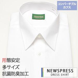 ワイシャツ レギュラー ビジネス ブランド ニュース アイロン