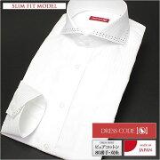 ホリゾンタルカラー ステッチ ワイシャツ ビジネス フィット カッターシャツ