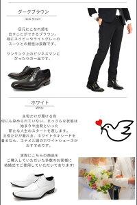 結婚式やビジネスで成功する7cm身長アップシークレットシューズメンズ靴ビジネス結婚式人気シューズPU合成皮革靴紳士用モカシン紐シークレットシューズブライダル白エナメル黒ホワイトブラックブラウン紐靴外羽根