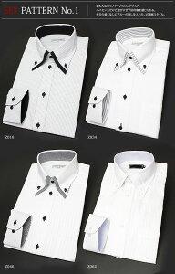 長袖二重襟ワイシャツボタンダウン4枚セット長袖ワイシャツメンズ長袖Yシャツ豊富なサイズビジネス形態安定スリム白ワイド黒シャツ半袖など多数通販価格[ドレスシャツ][カラーシャツ][白シャツ][形状記憶]など取扱
