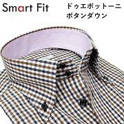 スマート フィット ワイシャツ ヒューズ ビジネス ドゥエボットーニ ブラウン カッターシャツ チェック