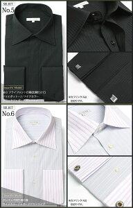 【あす楽対応】6モデルから選べるダブルカフス・ドレスシャツワイドカラーボタンダウン襟高デザイン長袖ワイシャツ白メンズ長袖ワイシャツYシャツ形態安定豊富なサイズビジネスや結婚式に黒シャツ形態安定など多数激安通販価格