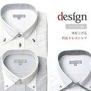 【あす楽対応】こだわりデザイン5柄からボタンダウンドレスシャツ長袖ワイシャツ白メンズ長袖ワイシャツYシャツ形態安定豊富なサイズビジネスや結婚式に黒シャツ多数激安通販価格[白シャツ][ドゥエボットーニ]など多数取扱中
