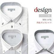 ワイシャツ こだわり デザイン ビジネス ヒューズ ストライプ クレリック ドゥエボットーニ クールビズ