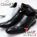 [在庫限り大感謝売り尽くしSALE] 期間! 7cmUP シークレット ビジネスシューズ 合成皮革 靴 メンズ 靴 大人気 シューズ 紳士用 ビジネス 通気性 ブランド PU革レザーサイズ種類 ななめチップ 変形レースアップ シークレットシューズ
