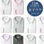 ワイシャツ ヒューズ ビジネス レギュラー ストライプ クールビズ カッターシャツ
