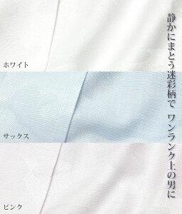 【日本製】ドレスシャツワイドカラーダブルカフス(2ツ穴特別仕様)長袖ワイシャツ白メンズ長袖ワイシャツYシャツ豊富なサイズビジネスや結婚式にスリムシャツ激安通販[白シャツ形状記憶形態安定]なども多数取扱中【あす楽対応】[クレリック]【10P27Jun14】