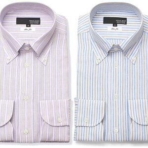 【日本製】ドレスシャツレギュラーボタンダウンフレンチリネン長袖ワイシャツ白メンズ長袖ワイシャツYシャツ豊富なサイズビジネスや結婚式にカッターシャツ多数激安通販価格[ブランド][スリム][麻100%]【あす楽対応】
