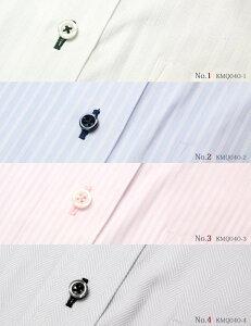 【日本製】綿100%ハイデザインドレスシャツ4柄から選べるワイシャツボタンダウン/ドゥエボットーニ/カッタウェイ長袖ワイシャツ白メンズ長袖Yシャツスリムシャツ激安通販【送料無料】【あす楽対応】[ビジネス][結婚式][おしゃれ][ホスト][高級][ブランド]
