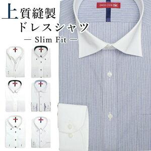 デザイン ワイシャツ イタリアン ビジネス ドゥエボットーニ トレボットーニ アイロン