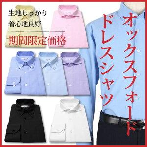オックスフォード ワイシャツ ビジネス カジュアル カッタウェイ ホリゾンタルカラー シンプル