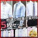 ワイシャツ メンズ 5枚セット 長袖 形態安定 セット Yシ...