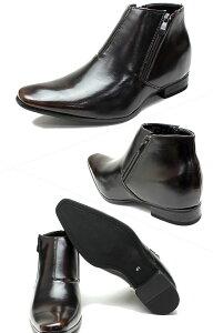 【あす楽対応】【送料無料】[送料無料]クラウドナインシークレットシューズ[cloud9紳士靴](cloud9靴ビジネスシューズシークレット)メンズ靴/CN-[ビジネス紳士靴ショートブーツ男性用シークレット7cmUPジップアップ]